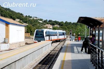 Станция ТРАМ в Кальпе, Коста Бланка, в город Валенсия TRAM не ходит, только в Аликанте или Дению. Как добраться в город Валенсия? Трансфер!
