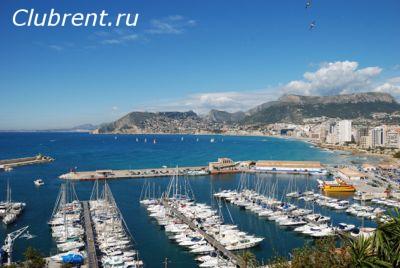 Коста Бланка, Испания, Кальпе - рыбная биржа, погода