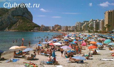 пляжи Коста Бланка Кальпе - температура воды в Кальпе комфортная уже к середине июня