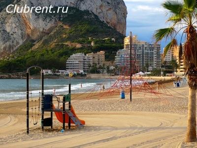 отдых с детьми в Кальпе, с детьми хорошо отдыхать рядом с детской площадкой на пляже