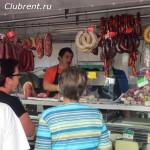 сыры, колбасы