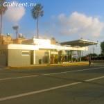 Автобусный вокзал