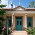 Детский сад в Пафосе