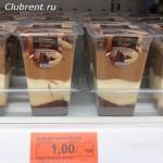 бельгийский шоколадный десерт