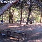 Парк для отдыха с детьми